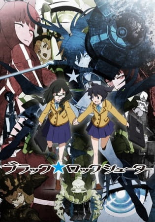 Black★Rock Shooter (TV) Anime Cover