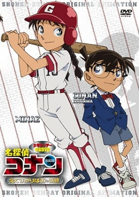 Detective Conan OVA 12: The Miracle of Excalibur, Detective Conan: The Miracle of Excalibur, Meitantei Conan: The Miracle of Excalibur,  名探偵コナン えくすかりばあの奇跡