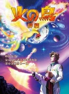 Hi no Tori: Kizuna-hen