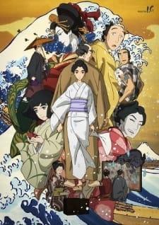 Sarusuberi: Miss Hokusai picture