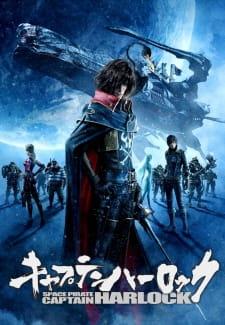 anime_Space Pirate Captain Harlock