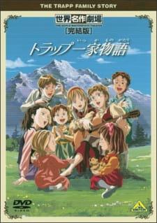 Trapp Ikka Monogatari Specials