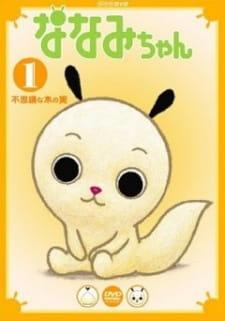 Nanami-chan