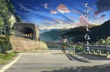 Happiness!: Watarase Jun no Kareinaru Ichinichi