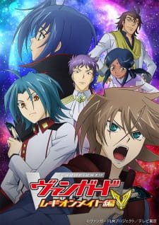 Nonton Cardfight!! Vanguard: Legion Mate-hen Subtitle Indonesia Streaming Gratis Online