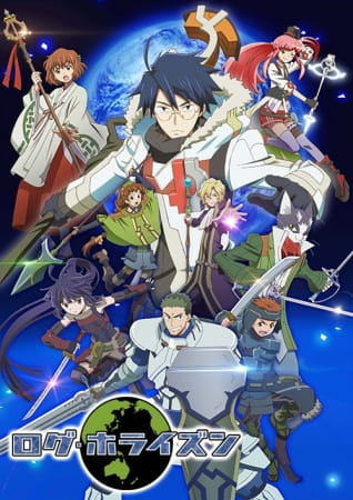 Log Horizon 2nd Season Anime Cover