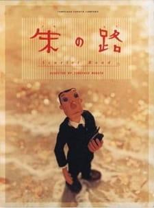 Michi (Movie)