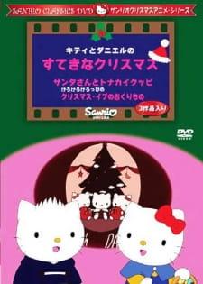 baka to test to shoukanjuu mondai  christmas ni tsuite kotae nasai