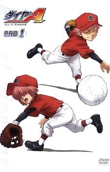 Diamond no Ace OVA, Daiya no Ace OVA, Ace of Diamond OVA, Ace of the Diamond OVA,  ダイヤのA[エース] OAD