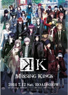 K: Missing Kings مترجم