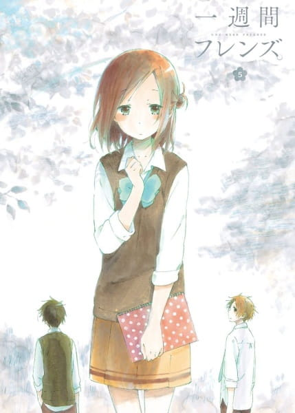 Isshuukan Friends.: Tomodachi to no Omoide, One Week Friends Recap, Isshuukan Friends. Recap,  一週間フレンズ。~友達との思い出~