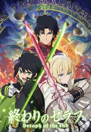 Seraph of the End: Vampire Reign, Seraph of the End: Vampire Reign,  Seraph of the End,  終わりのセラフ