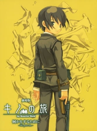Kino no Tabi: The Beautiful World - Nanika wo Suru Tame ni - Life Goes On., Kino no Tabi: the Beautiful World - Life Goes On, Kino's Journey Movie,  劇場版 キノの旅 -the Beautiful World- 何かをするために -life goes on.