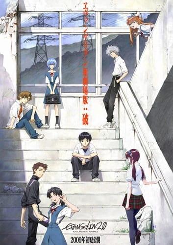 Evangelion Shin Gekijouban: Ha