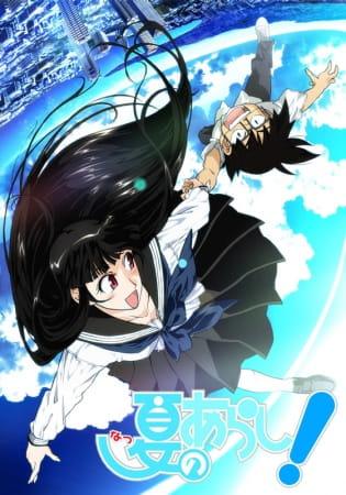 Natsu no Arashi!