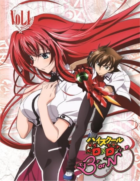 High School DxD BorN Specials 1 – 6 [END] Subtitle Indonesia