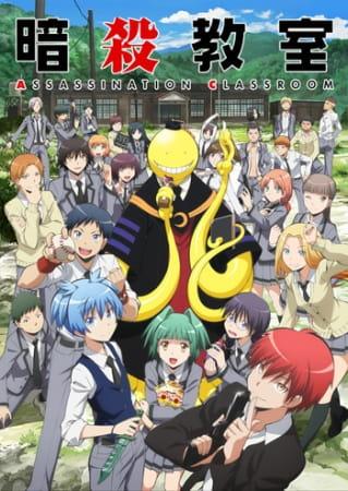Assassination Classroom, Assassination Classroom,  Ansatsu Kyoushitsu,  暗殺教室
