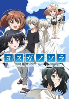 Yosuga no Sora: In Solitude, Where We Are Least Alone. BD Sub Indo