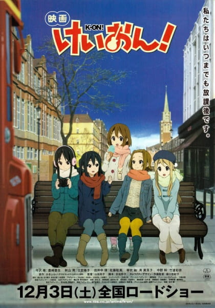 K-ON! The Movie, K-ON! The Movie,  Eiga K-On!, Keion Movie,  映画 けいおん!