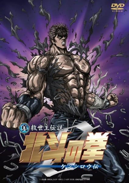Shin Kyuuseishu Densetsu Hokuto no Ken Zero Kenshirou-den