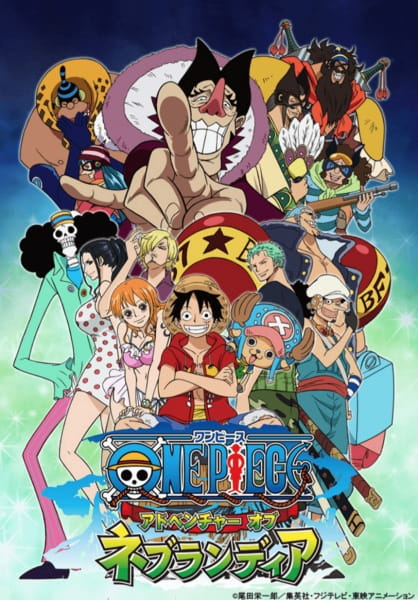 Anime land one piece