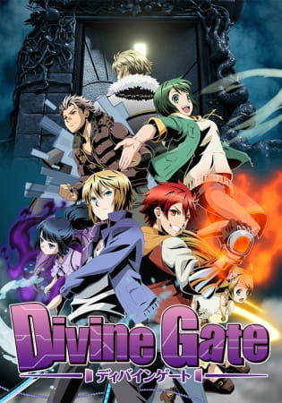 Divine Gate Anime Cover