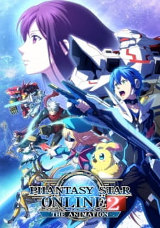anime_Phantasy Star Online 2 The Animation