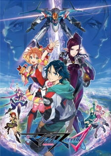 Nonton Macross Delta Movie: Gekijou no Walkure Subtitle Indonesia Streaming Gratis Online