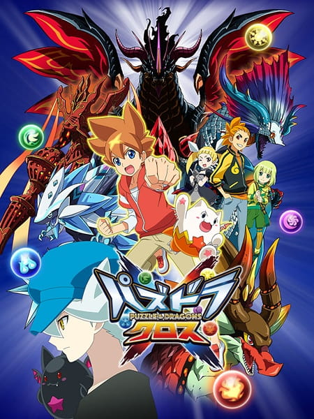 Puzzle & Dragons Cross (Puzzle & Dragons X) poster
