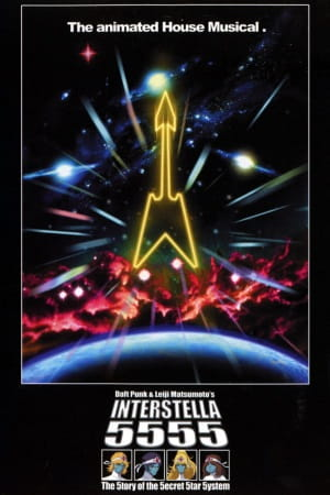 Interstella5555: The 5tory of The 5ecret 5tar 5ystem, Interstellar 5555,  インターステラ5555
