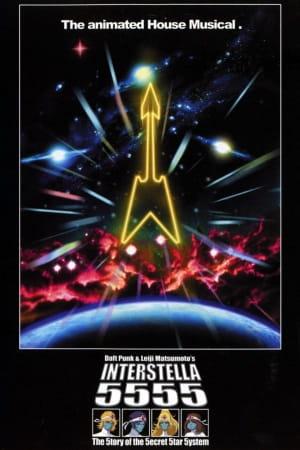 Interstella5555 - The 5tory of The 5ecret 5tar 5ystem