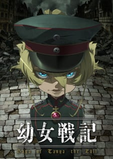 Youjo Senki (The Saga of Tanya the Evil) - Reviews - MyAnimeList net