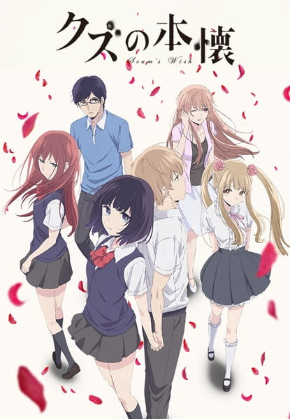 Kuzu no Honkai – Scum's Wish