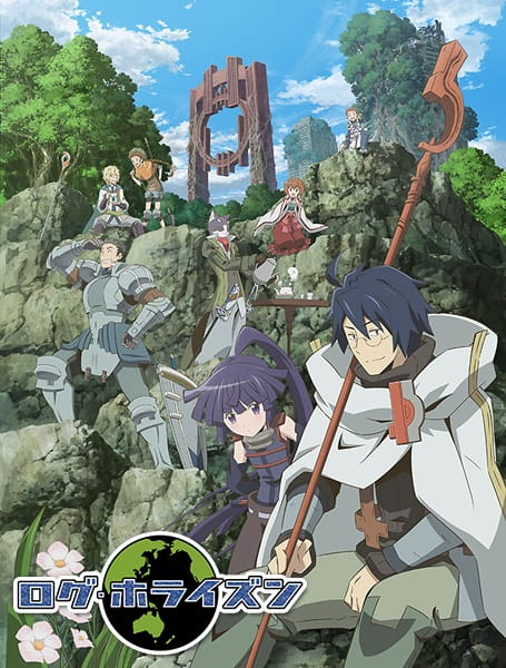 Log Horizon Anime Cover