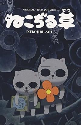 Nekojiru-sou