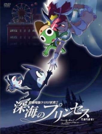 Sergeant Frog Movie 2, Sergeant Frog Movie 2,  Chou Gekijouban Keroro Gunso 2: Shinkai no Princess de Arimasu!, Sergeant Keroro Movie 2: The Deep Sea Princess Let it be so!,  超劇場版 ケロロ軍曹2 深海のプリンセスであります!