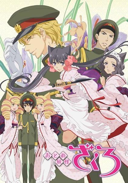 Cover Otome Youkai Zakuro