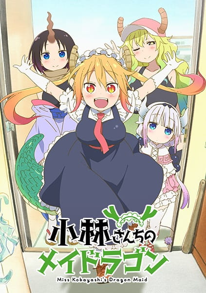 Miss Kobayashi's Dragon Maid, Miss Kobayashi's Dragon Maid,  The maid dragon of Kobayashi-san,  小林さんちのメイドラゴン