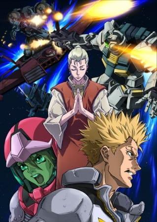 Mobile Suit Gundam Thunderbolt 2nd Season, Mobile Suit Gundam Thunderbolt 2nd Season