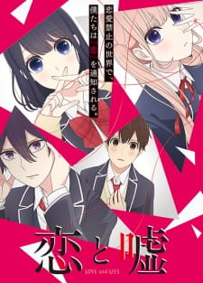 Koi to Uso Subtitle Indonesia