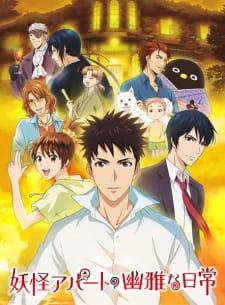Chi Anime HD