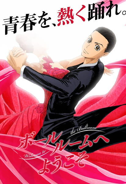 Welcome to the Ballroom poster