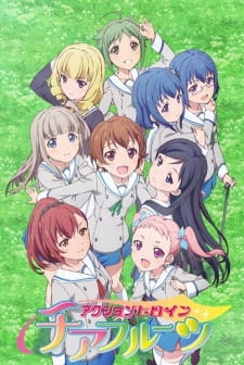 Action Heroine Cheer Fruits picture