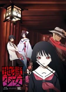 Jigoku Shoujo Futakomori (Hell Girl: Two Mirrors) สัญญามรณะธิดาอเวจี ภาค 2 ตอนที่ 1-26 จบ ซับไทย