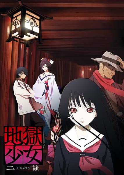 Jigoku Shoujo Futakomori Anime Cover