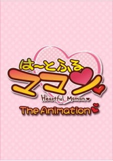 Heartful Maman The Animation