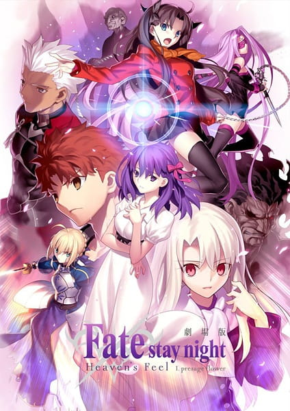 Download Fate/Stay night Movie: Heaven's Feel - I. Presage Flower