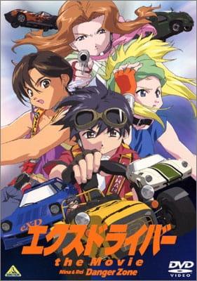 Cover eX-Driver: Nina & Rei Danger Zone
