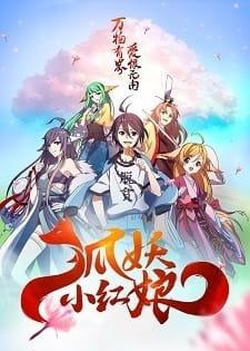 Nonton Enmusubi no Youko-chan S5 Subtitle Indonesia Streaming Gratis Online