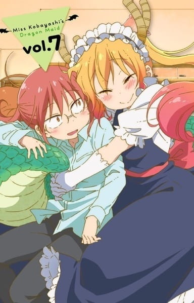 Miss Kobayashi's Dragon Maid Episode 14: Valentine's, and Then Hot Springs! - Please Don't Get Your Hopes Up, Miss Kobayashi's Dragon Maid Episode 14: Valentine's, and Then Hot Springs! - Please Don't Get Your Hopes Up,  Kobayashi-san Chi no Maid Dragon Episode 14,  小林さんちのメイドラゴン バレンタイン, そして温泉! (あまり期待しないでください)